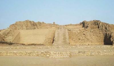 cultura lima pachacamac