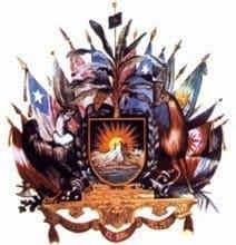 primer escudo peru 1821