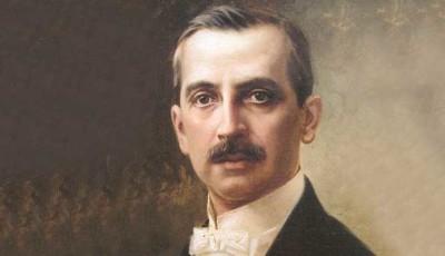 Javier Prado y Ugarteche