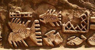Cultura Chimú navegación